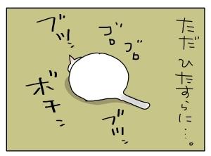 猫と一緒-20120111_04