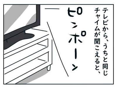 20200308_01