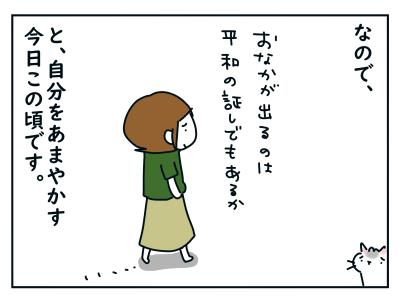 20200811_06