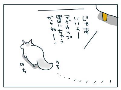 20190715_03