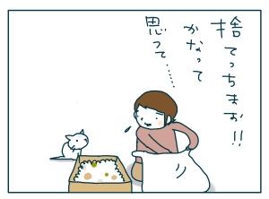 猫と一緒-20090529_10