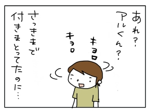 20160915_03