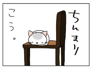 猫と一緒-20110926_02