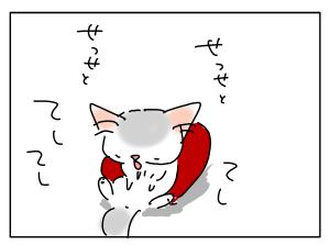 20180128_01