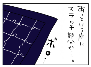 20170430_02