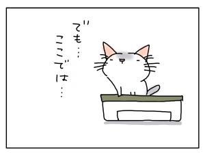20180117_03