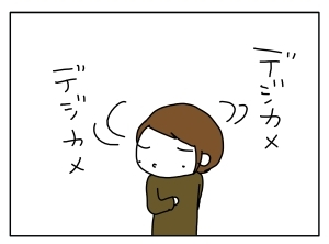 猫と一緒-20110512_03
