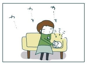 猫と一緒-20091118_14