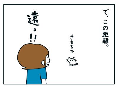 20190930_06