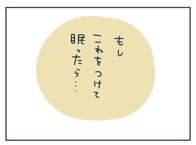 20190525_10