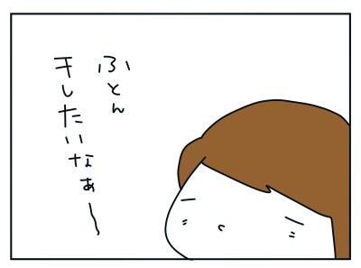 20191028_02