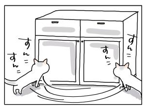 猫と一緒-20110524_02