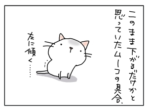 20150526_01