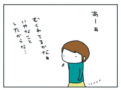 20201221_05