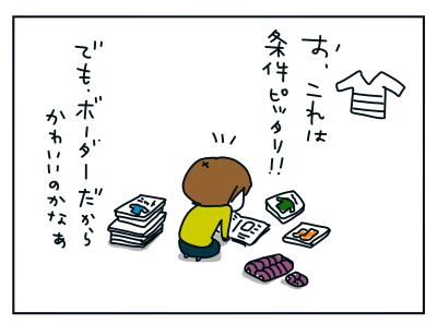 20191024_03
