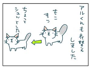 20180510_03