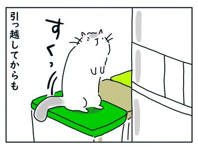 20201023_03