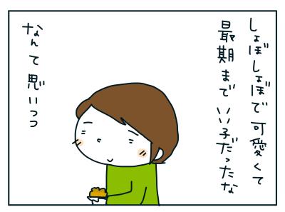 20190324_06