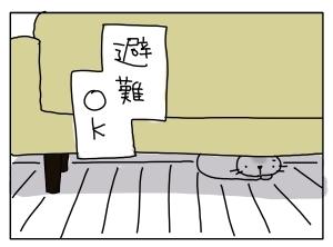 猫と一緒-20120529_07