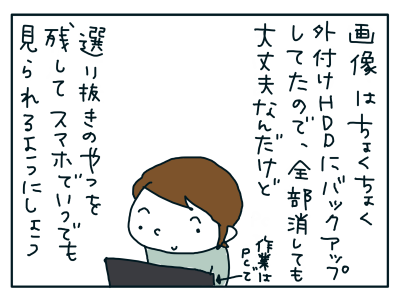 20180830_05