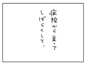 20170426_13