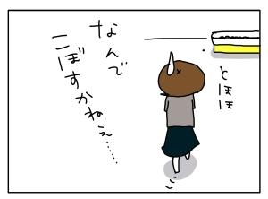 猫と一緒-20131008_03