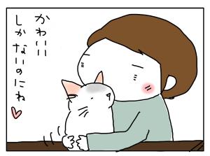 20171027_07
