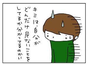 20170210_08