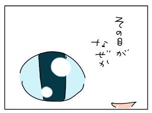 20170424_06