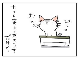 20180117_09