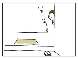20150507_03