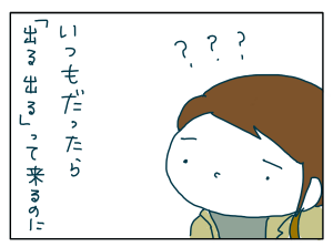 20180509_02