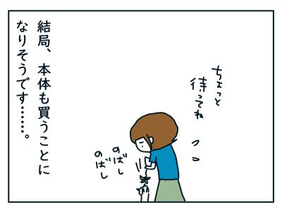 20190727_07