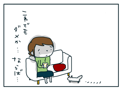 20190219_04