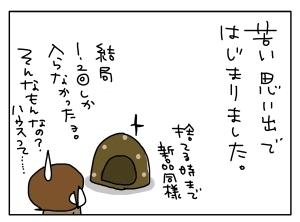 20140121_03
