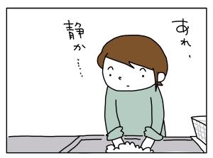 20161226_07