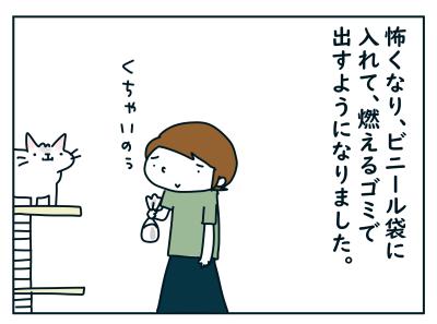 20190829_02