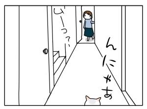 猫と一緒-20100531_05