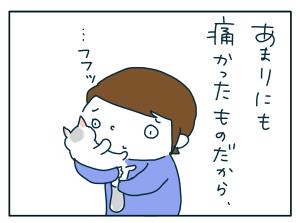 20180620_02