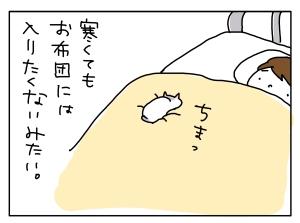 20161228_03