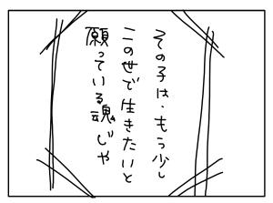 20180320_09