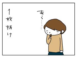 20161029_02