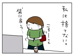 20150611_02