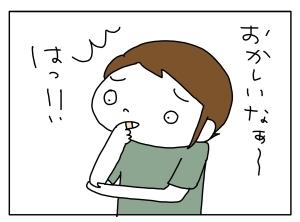 20140515_07