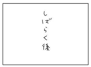 20160802_10