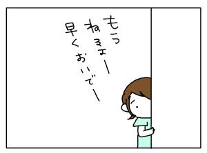 20160913_07