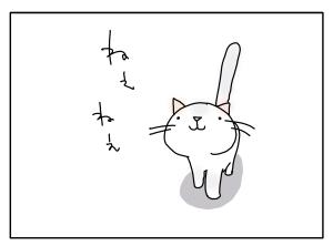 猫と一緒-20100921_04