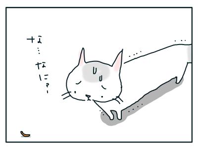 20181025_03