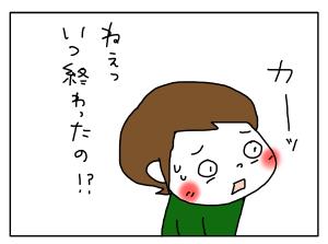 20180327_11