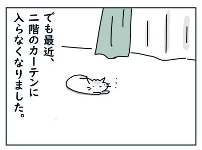 20190922_02